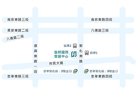 台北富邦國際會議中心(105台北市敦化南路一段108號B2)